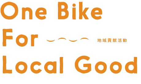 One Bike For Local Good